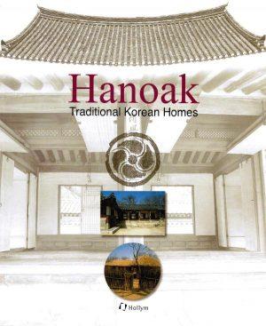 Hanoak