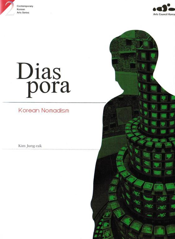 Diaspora: Korean Nomadism