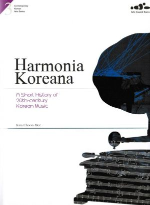 Harmonia Koreana