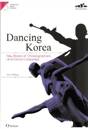 Dancing Korea