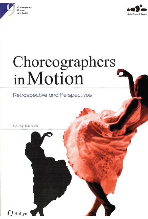 Choreographers in Motion