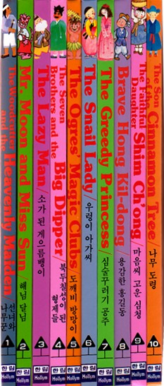 Korean Folk Tales for Children