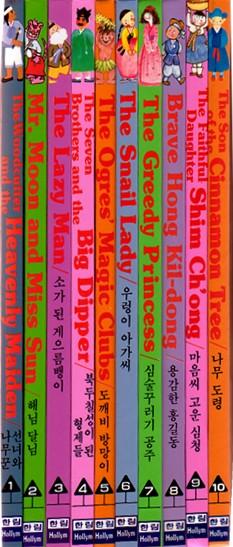 Korean Folk Tales for Children