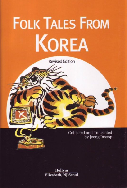 Folk Tales from Korea