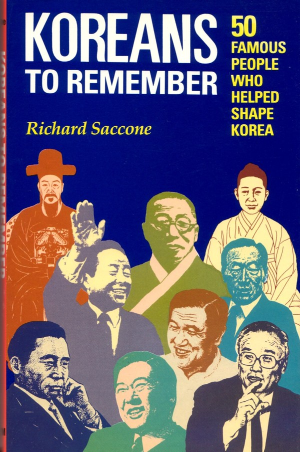 Koreans to Remember