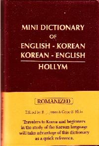 Mini Dictionary of English-Korean, Korean-English