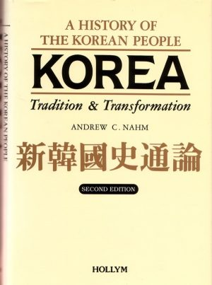 Korea: Tradition and Transformation