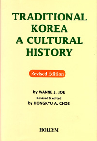 Traditional Korea a Cultural History