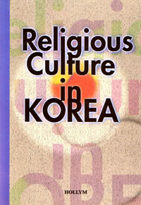 Religious Culture In Korea