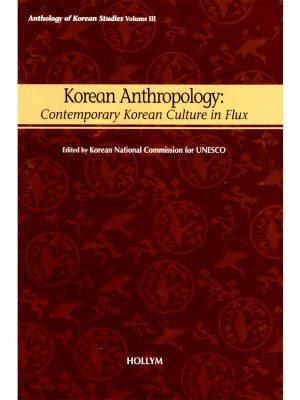 Korean Anthropology