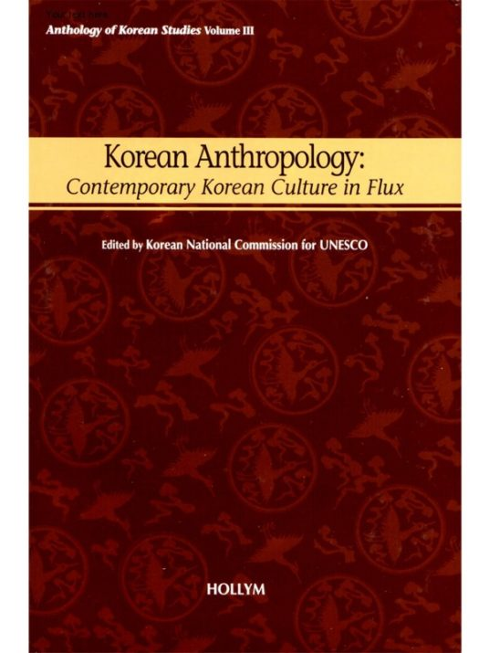 Korean Anthropology