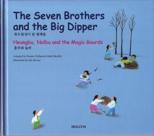 Seven Brothers and the Big Dipper - Heungbu, Nolbu and the Magic Gourds