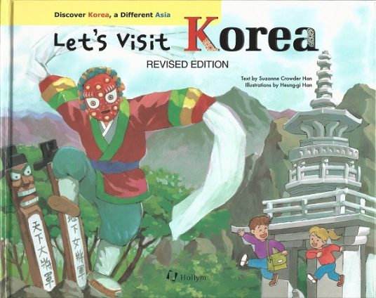 Let's Visit Korea