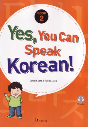 Yes, You an Speak Korean Bk 2