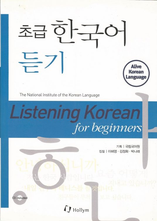 Listening Korean for Beginners