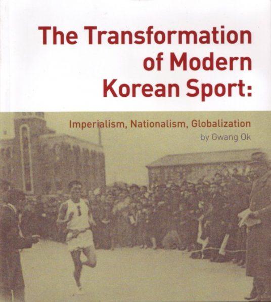 Transformation of Modern Korean Sport