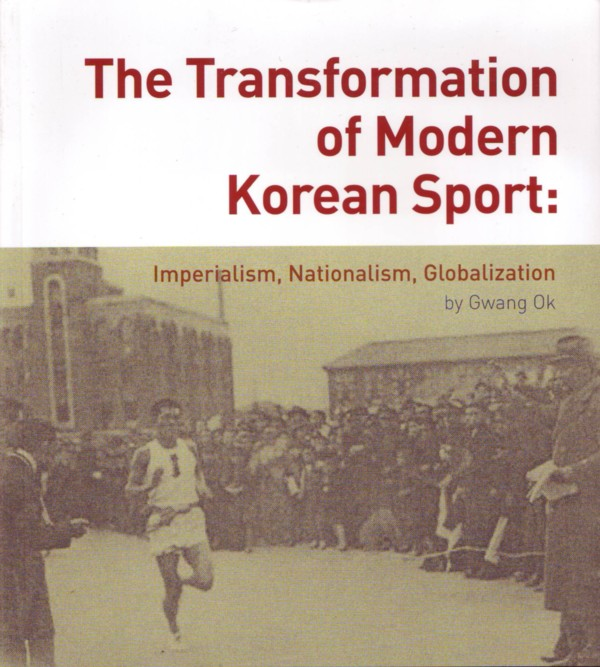 Transformation of Modern Korean Sport