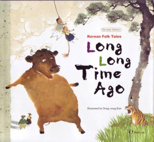 Long Long Time Ago