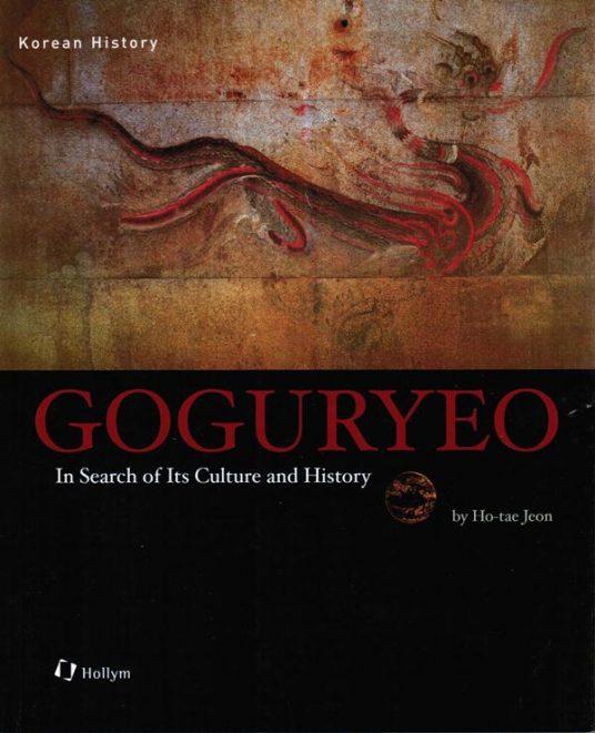 Goguryeo