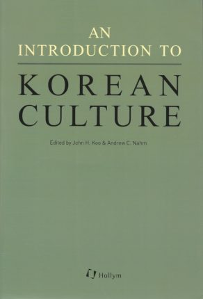 Introduction to Korean Culture