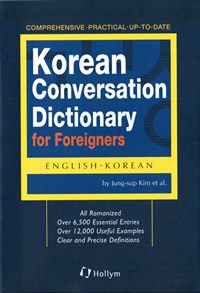 Korean Conversation Dictionary