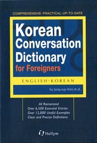 Korean Conversation Dictionary