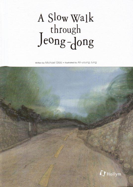 Slow Walk through Jeong-dong