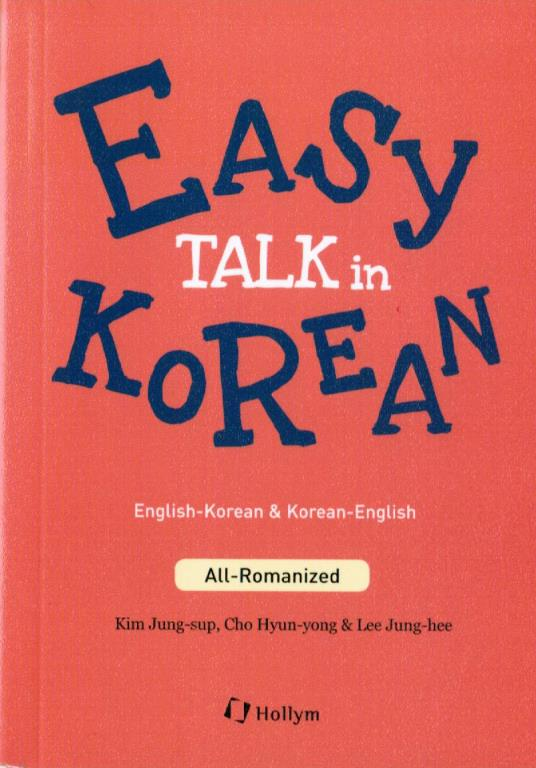 Easy Talk in Korean