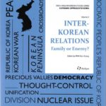 Inter-Korean Relations: Family or Enemy?