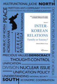 Inter-Korean Relations: Family or Enemy?