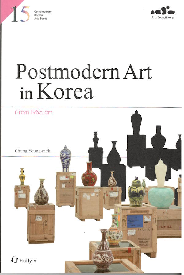 Postmodern Art in Korea: From 1985 on