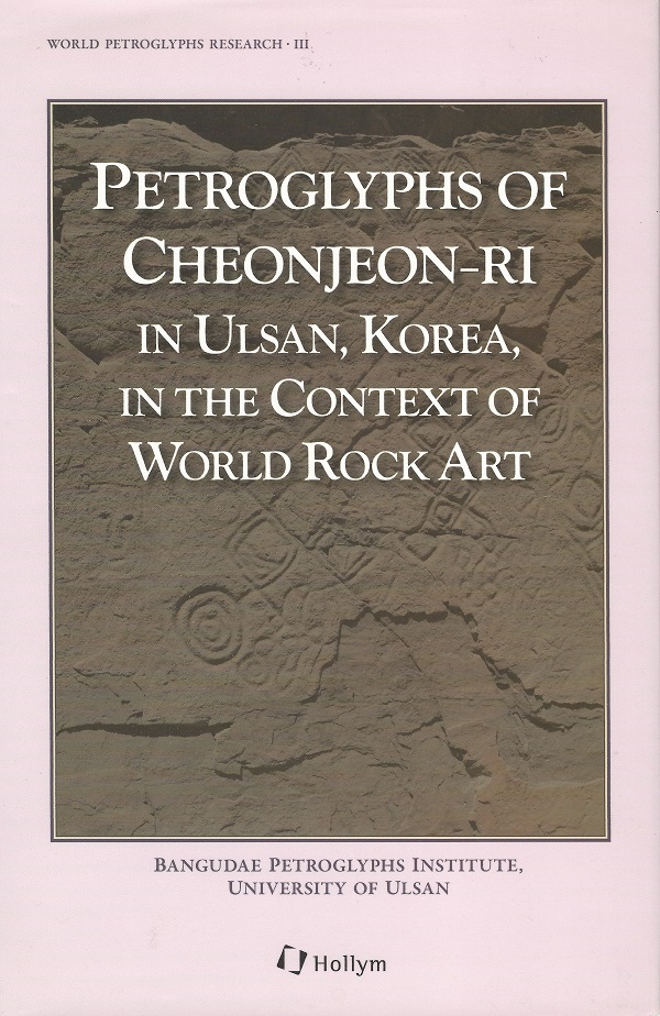 Petroglyphs of Cheonjeon-ri in Ulsan, Korea, in the Context of World Rock Art