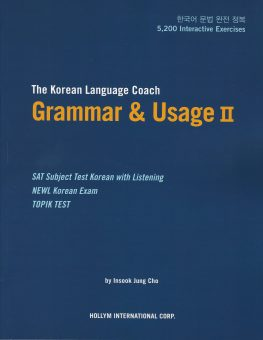 Korean Language Coach Grammar & Usage II