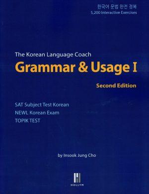 Korean Language Coach Grammar and Usage I