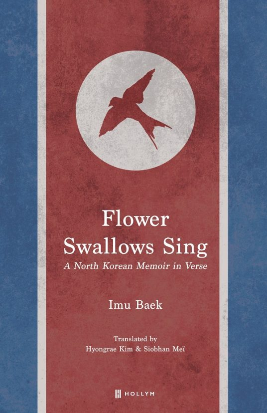 Flower Swallows Sing