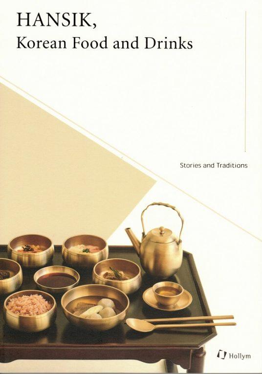 Hansik, Korean Food and Drinks